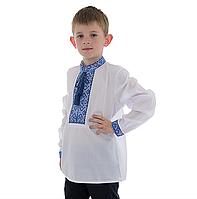Детская вышивка крестом с голубым орнаментом