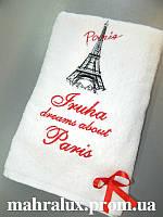 """Банное махровое полотенце """"Сны о Париже"""""""