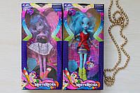 Кукла My Little Pony Девочки Эквестрии в коробке 30*14*4,5 см
