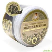Чёрное мыло Агафьи, Натуральное сибирское мыло для бани 500мл.