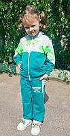Детский Спортивный костюм от 122 - 140 см (для девочек)