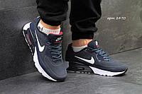 Мужские кроссовки Nike Air Max 1 Ultra Moire, синие с белым / кроссовки мужские Найк Аир Макс 1 Ультра Моир