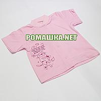 Детская кофточка р. 74 с коротким рукавом ткань КУЛИР 100% тонкий хлопок ТМ Алекс 3174 Розовый Б