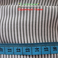 Рубашечная ткань полоска стрейч черно-белая 1.5 мм