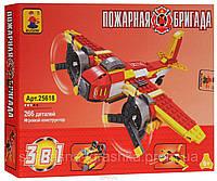 Конструктор Лего ''Пожарная Бригада 3 в 1'' (266 дет.) Ausini (25618)