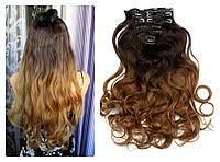 Волосы трессы на заколках ТЕРМО 7 прядей  омбре №8Т27 длина 55см