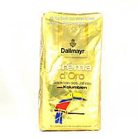 Кофе моносорт в зернах Dallmayr Crema d'Oro Selektion des Jahres Kolumbien 1кг