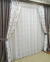 """Комплект штор + подхваты """"Элиос"""", фото 3"""