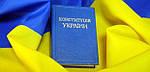 У нас 28/06 праздник - мы не работаем. С днем Конституции Украины, друзья!