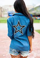 Стильный женский пиджак у-7791