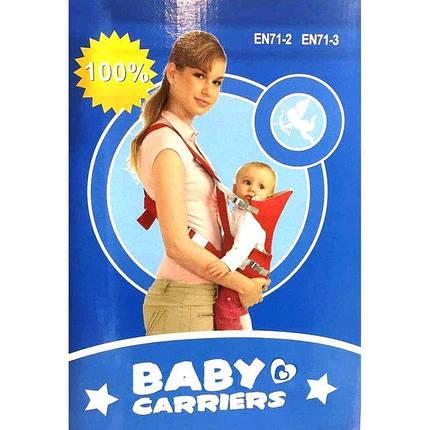 Слинг-рюкзак для переноски ребенка Baby Carriers EN71-2 EN71-3 , фото 2