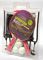 Набор для настольного тенниса ВR33. Набір для настільного тенісу