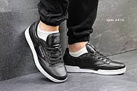 Мужские кроссовки Reebok Workout Plus R12, пресс кожа, черно белые / кроссовки мужские Рибок Воркаут Плюс Р12