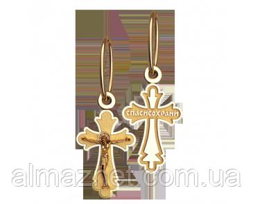 Золотой крестик Софийский из красного золота
