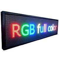 Бегущая строка 22432 с RGB диодами 250*40 см