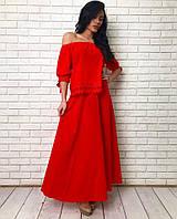 Красный женский костюм с длинной свободной юбкой