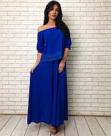 Синий летний женский костюм с длинной свободной юбкой