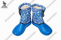 Детские дутики голубые ( Код :БД-02)