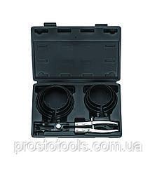Набор оправок поршневых колец 73-111 мм, 124-130 мм Force 62006