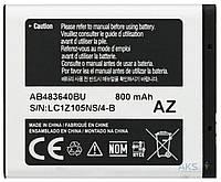Аккумулятор Samsung E200 / AB483640BU (800 mAh) Original