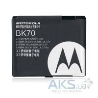 Аккумулятор Motorola Z10 / BK70 (1100 mAh)