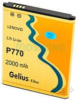 Аккумулятор Lenovo P770 IdeaPhone / BL205 (2000 mAh) Gelius