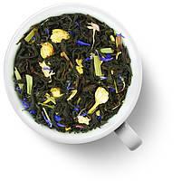 Чай черный Эрл Грей Специальный