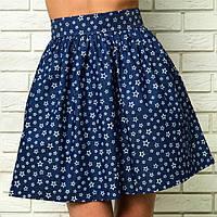 Молодежная женская синяя короткая юбка