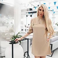 Красивая модель короткого летнего платья для женщин