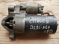 Стартер Citroen Berlingo 1.9D 2000г