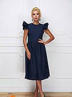Красивое нарядное женское  платье миди  цвет темносиний размер S(42)