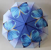 """Зонт женский полуавтомат на 8 карбоновых спиц от фирмы """"Feeling Rain""""."""