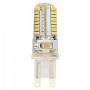 Лампа HOROZ ELECTRIC LED 5W G9 силикон 6400K 220-240V