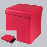 Пуфик складной Красный (38*38*38 см) искусственная кожа
