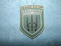 "PCV шеврон ""Добровольчий Український корпус"" хаки 6"