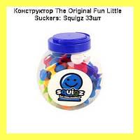 Конструктор The Original Fun Little Suckers: Squigz 33шт!Акция