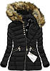 Зимний женский пуховик куртка  с капюшоном клёш, фото 2