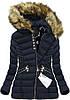 Зимний женский пуховик куртка  с капюшоном клёш, фото 3