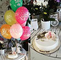 Разноцветный гелиевый фонтан на День Рождения