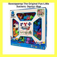 Конструктор The Original Fun Little Suckers: Squigz 48шт!Опт