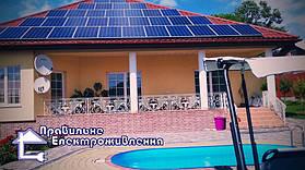 Мережева сонячна електростанція 10 кВт м. Дрогобич