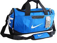 Спортивная сумка Nike.Сумка дорожная, спортивная Найк с отделом для обуви КСС51-1