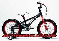 "Велосипед детский Ardis Bull Dozer 18""., фото 1"
