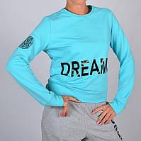 Женская спортивная трикотажная кофта батник (свитшот с надписью)