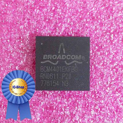 Микросхема BCM4401EKFBG, фото 2
