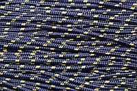 Шнур 5мм с наполнителем (100м) т.синий+желтый