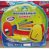 Палатка 5015 в сумке , фото 2