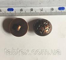Пуговица 18 мм. пластик рисунок медь (200 шт)