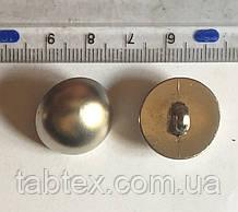 Ґудзик 20 мм. пластик матовий нікель (100 шт)