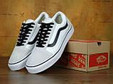 Кеды мужские Vans Old Skool 30464 белые, фото 2